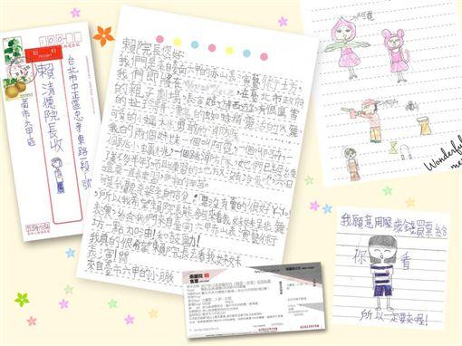 賴清德,表演,女童,寫信,應約,赤山表演藝術坊,感動(圖/翻攝自賴清德臉書)
