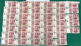 黃男持40張人民幣前往台灣銀行斗六分行兌換,卻被行員發現全是偽鈔,他供稱這筆錢是客戶支付母親喪葬費尾款,警方仍將他依偽造有價證券罪移送法辦(翻攝畫面)