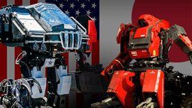 美日對決,機器人大戰(圖/翻攝自MegaBots臉書)