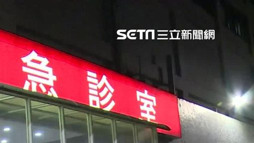 衛福部台北醫院-急診室-