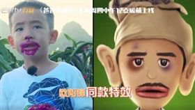 陳小春,小小春,爸爸去哪兒(圖/翻攝自《爸爸去哪兒》臉書)