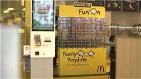 麥當勞,手機,低頭族,家庭,新加坡,Marine Cove,手機櫃 圖/翻攝自CNN