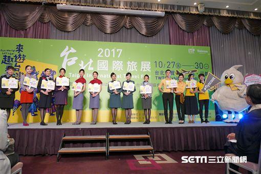 ITF台北國際旅展。(圖/台灣觀光協會提供)