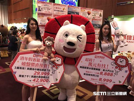 ITF台北國際旅展。(圖/記者簡佑庭攝)