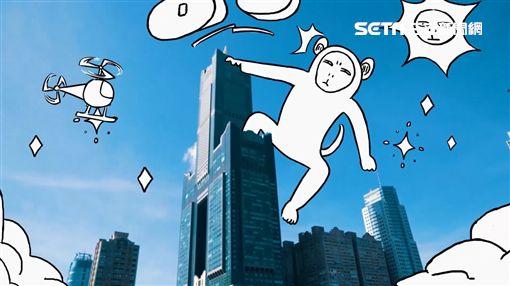 高雄市新聞局今年與超人氣圖文作家厭世姬合作推出「驚艷是高雄」系列插畫,並將插畫融入城市形象短片中,今(18)日公布讓網友搶先看,詼諧畫風搭配動畫呈現。這也是厭世動物園首支動畫短片。