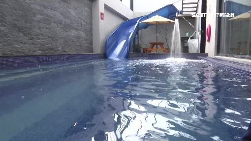 台中摩鐵就是狂 霸王浴池滑水道