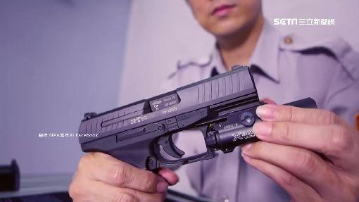 砸4億採購警新槍! 模擬測試零件竟斷了...