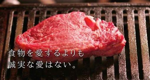 日本燒肉電影(圖/拍攝自YouTube)
