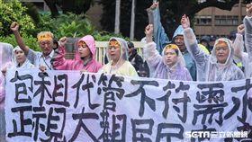 大觀自救會19日前往行政院抗議。 圖/記者林敬旻攝