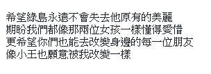 陳艾琳 alex 顏庭笙 /翻攝自陳艾琳臉書