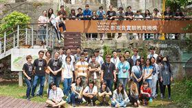 台北影視音教育實驗機構,圖翻攝自台北影視音教育實驗機構臉書