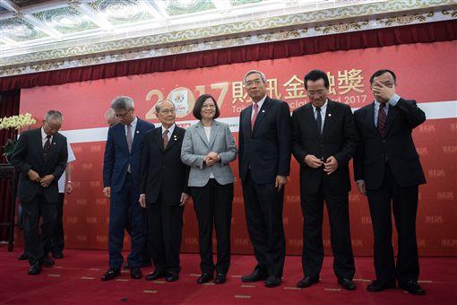 蔡英文總統出席「2017財訊金融獎」頒獎典禮,與出席典禮貴賓合影。(總統府提供)