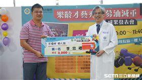 弘光科技大學教官李忠禮今年2月參加童綜合醫院舉辦的「募油大平台」減重活動,共減了20.6公斤,拿下社區組冠軍。(圖/童綜合醫院提供)