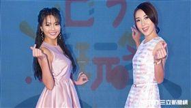 「台3愛玩客」的開播記者會節目主持人為五熊、小豬(黃沐妍)