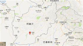 阿富汗軍事基地遇自殺攻擊 43士兵喪生_googlemap