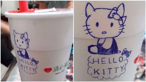 清心,凱蒂貓,Hello kitty,崩壞,手繪,飲料/臉書
