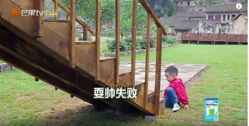 陳小春,小小春(圖/翻攝自《湖南衛視芒果TV》官方YouTube頻道)