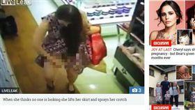 賣場,監視器,香水,噴灑,味道,裙子,詭異,私密處 https://www.thesun.co.uk/news/4715572/woman-sprays-crotch-perfume-department-store/