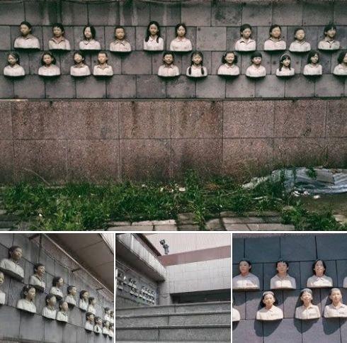 板橋車站,雕塑,翻模(圖/翻攝自劉美芳臉書)