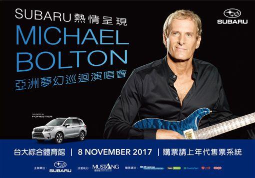 麥可波頓,Michael Bolton,亞洲夢想巡迴演唱會,台灣場(業配圖/廠商提供)