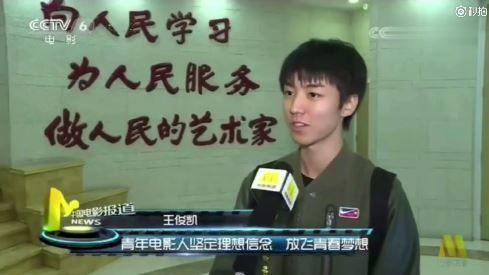 王俊凱 圖翻攝自微博 https://www.weibo.com/1887961351/FqZf83Tcs?refer_flag=1001030106_&type=comment