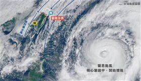 1020衛星影像 圖/翻攝自台灣颱風論壇臉書