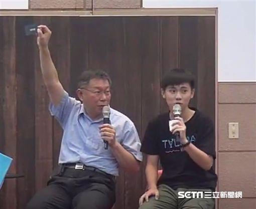 柯文哲赴交通大學演講 截自影片