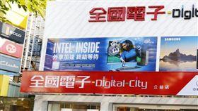 業配/全國電子Digital City