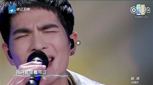 蕭敬騰 林俊傑/秒拍