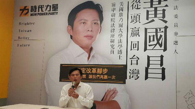罷免恐投票 黃國昌:讓我們再贏一次