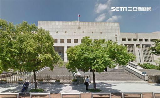 高等法院台中分院