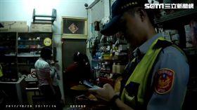 印尼女看護想家警播可蘭經