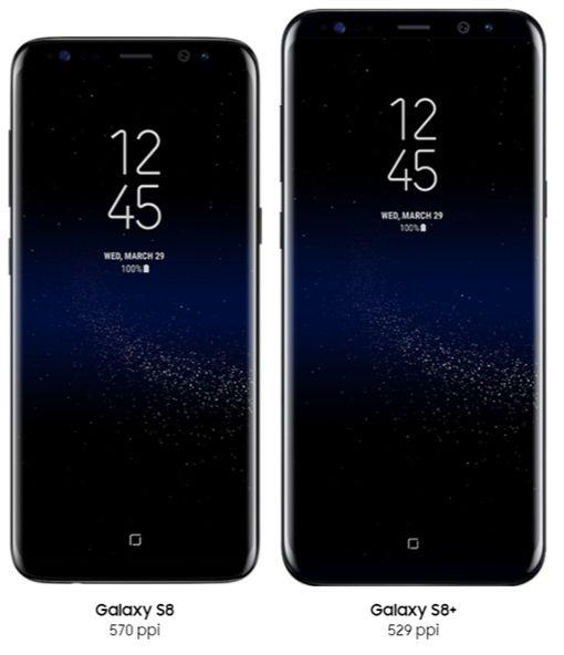 Galaxy S8、Galaxy S8+ (圖/翻攝自三星官網)