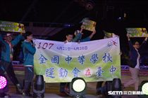 ▲106年全國運動會開幕典禮,台中市代表隊。(圖/記者蔡宜瑾攝影)