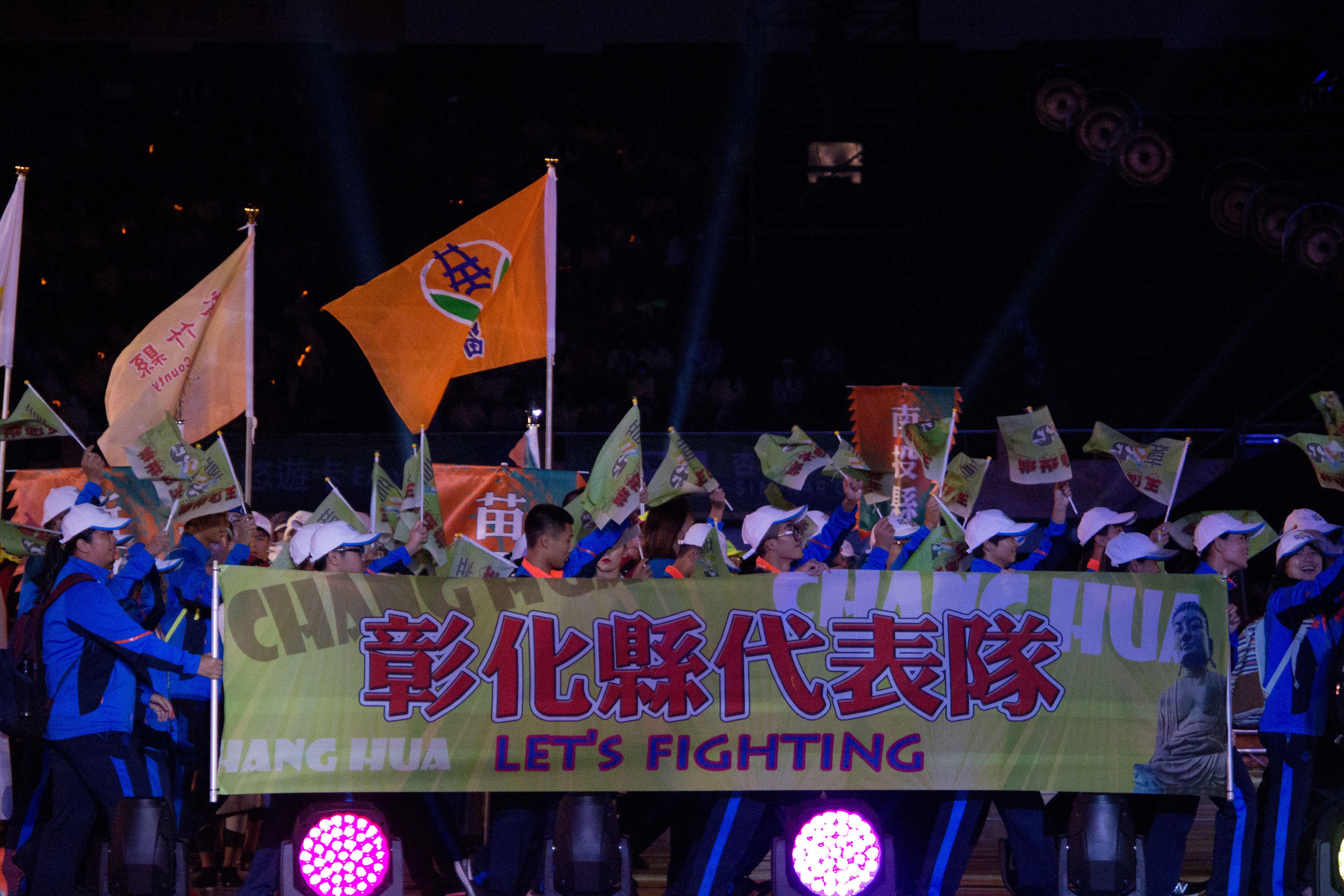 ▲106年全國運動會開幕典禮,彰化縣代表隊。(圖/記者蔡宜瑾攝影)