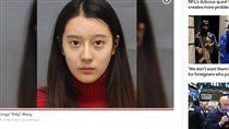 整型,手術,正妹,加拿大,華裔 http://nypost.com/2017/10/16/teen-known-as-dr-kitty-arrested-for-botched-surgery-in-home/