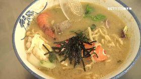 螃蟹鍋燒麵1800