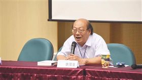 台大法律系教授李茂生 臉書