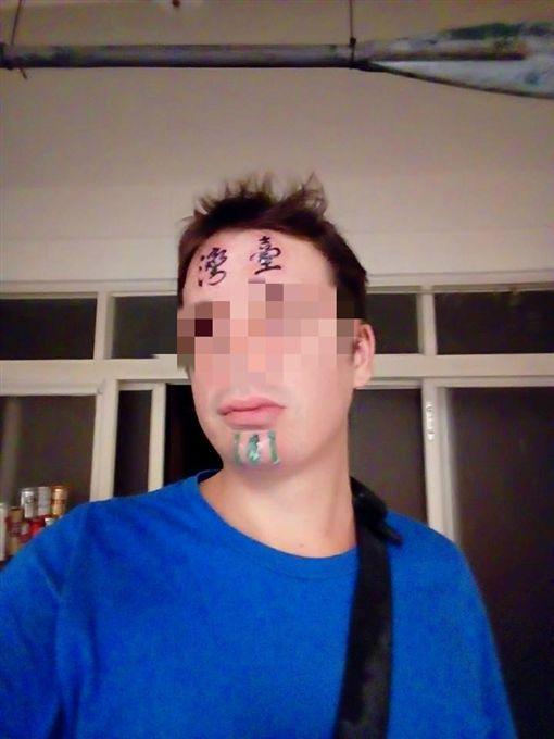 額頭刺青斗大「臺灣」 外國人現身:台灣絕非中國的一部分當事人臉書