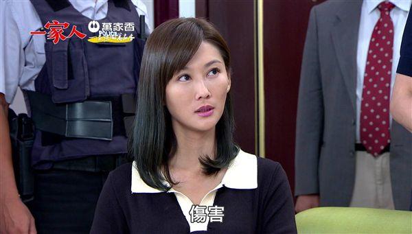 我的華劇情人|獅子座:葉曉夏《一家人》陳珮騏