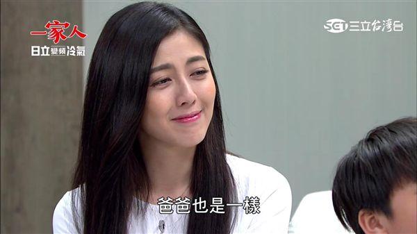 我的華劇情人|雙魚座:葉曉春《一家人》韓瑜