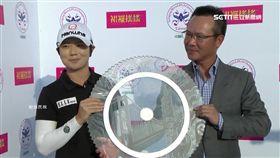 LPGA台灣賽決戰 南韓池恩熙奪冠 業配
