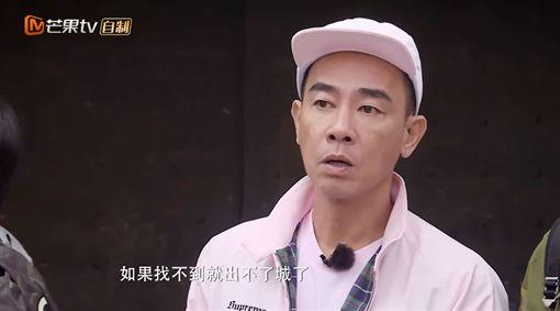 陳小春(圖/翻攝自湖南衛視官方YouTube頻道)