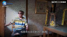 史豔文活躍多年,黃俊雄是幕後重要「推手」。
