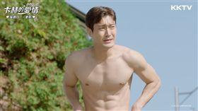 《卞赫的愛情》始源/KKTV提供