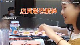 千千成功完食百盤壽司。(圖/翻攝自千千進食中/Chien-Chien臉書)