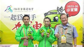 ▲教練林易衡(左起)、余芷瑄與宜蘭縣副縣長朱壽騫。(圖/全運會提供)