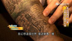 科技紋身看見聲音 刺青師也要懂潮流