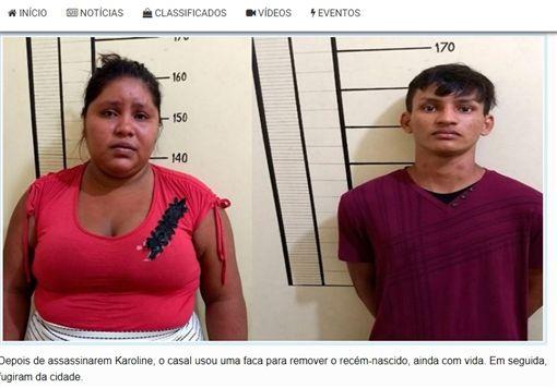 巴西,殺人盜嬰,情侶(圖/翻攝自newsrondonia.com.br)http://www.newsrondonia.com.br/noticias/arrancou+bebe+da+barriga+mulher+choca+ao+detalhar+com+frieza+morte+de+gravida+no+amazonas+video/99772