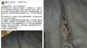 西裝褲,奧客,賠償(圖/翻攝自爆料公社)